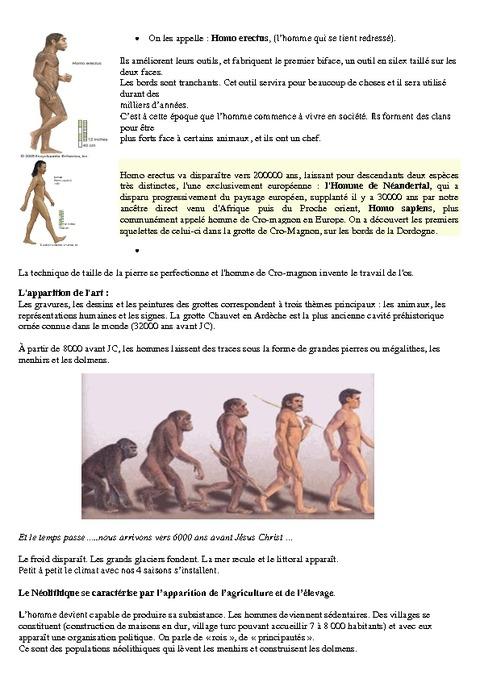 Qu est ce que la pr histoire document pr histoire ce2 cycle 3 pass education - Qu est ce que la ceramique ...
