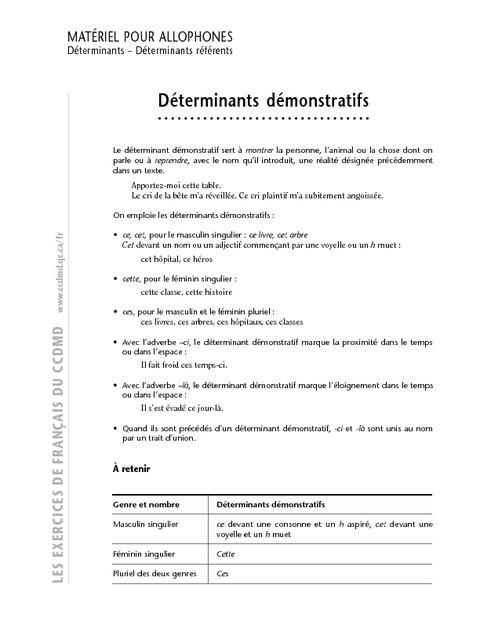 Déterminants - 6ème - Exercices corrigés - Grammaire ...