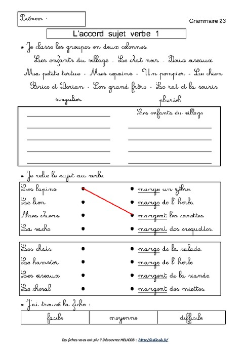 Accord sujet verbe ce1 grammaire exercices corrig s fran ais cycle 2 pass education - Grammaire ce1 a imprimer ...
