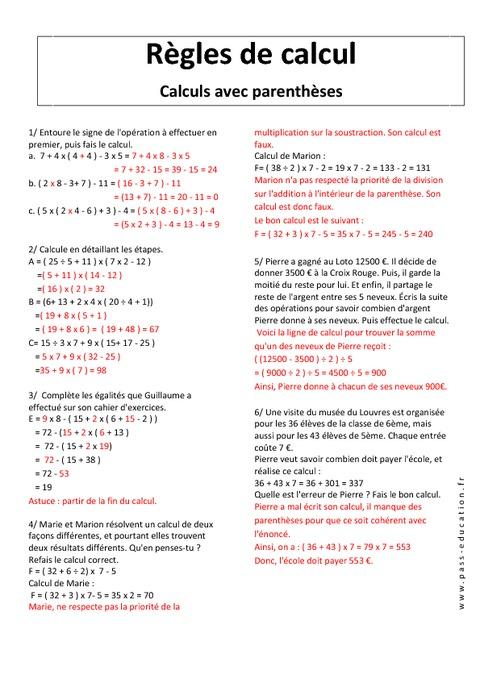 Les regles de calcul