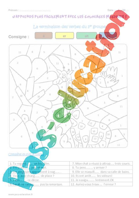 Terminaison Des Verbes Du 1er Groupe Cm2 Coloriage Magique