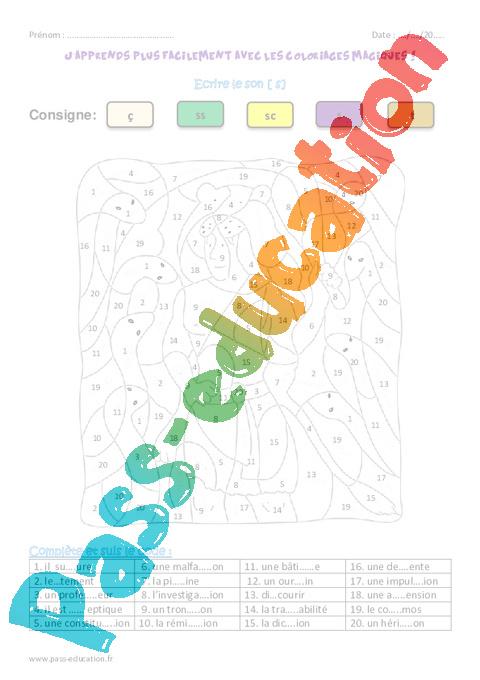 Le son s cm2 coloriage magique pass education - Coloriage magique sur les sons ...