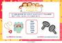 Affichage pour la classe Accord du nom / pluriels particuliers : CP