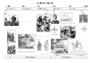 Exercice Repères chronologiques : CM1