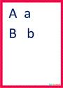 Affichage pour la classe Alphabets : GS - Grande Section