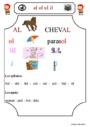 Leçon et exercice : al, ol, ul, il - Son complexe, confusion : CP