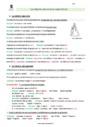 Leçon Accord du nom / pluriels particuliers : CM1