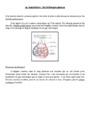 Leçon Le corps humain et l'éducation à la santé : CM1