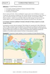 La grande mosquée de Damas – Etude de cas – Début de l'islam : 1ere Secondaire