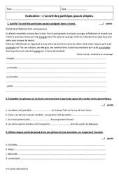 Accord des participes passés simples – Examen Evaluation : 1ere Secondaire