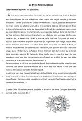 La triste fin de Méduse – Lecture – récit : 6eme Primaire