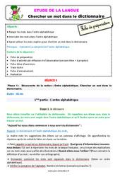 Chercher un mot dans le dictionnaire – Étude de la langue – Fiche de préparation : 3eme Primaire