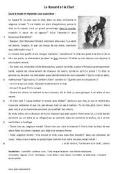 Le Renard et le Chat – Lecture – Conte : 6eme Primaire