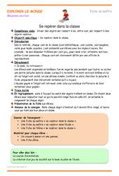 Se repérer dans la classe – Fiche de préparation : 2eme Maternelle – Cycle Fondamental