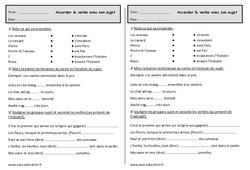 Accorder le verbe avec le sujet – Exercices à imprimer : 2eme Primaire