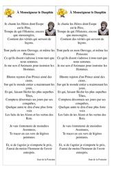 À Monseigneur le Dauphin – Fable  Jean de la Fontaine : 3eme, 4eme, 5eme Primaire