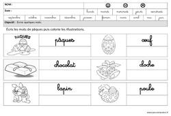 Pâques – Ecrire des mots en cursive : 3eme Maternelle – Cycle Fondamental