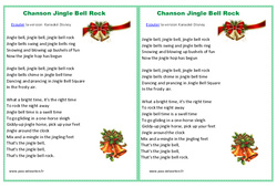 Jingle bells rock – Chanson de Noël : Primaire – Cycle Fondamental