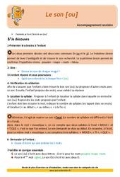 Le son [ou] – Soutien scolaire – Aide aux devoirs : 2eme Primaire