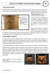 Culture et religion du monde grec antique – Cours – Civilisation grecque : 6eme Primaire