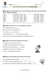 Noms terminés par les sons -ure et -ule – CM1 – Exercices avec correction