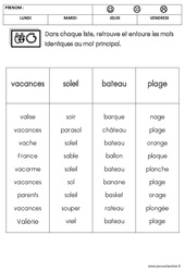 Lecture – Été – MS – Moyenne Section