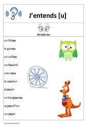 Son ou – Cp – Ce1– Affiche pour la classe – Cycle 2