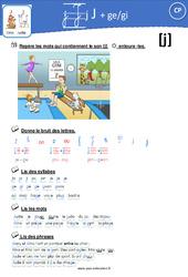 Son J (j, g, ge) – CP – Exercices