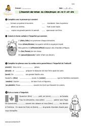 Imparfait de l'indicatif des verbes du 3 ème groupe en -re -ir-oir -dre – CM1 – Exercices à imprimer