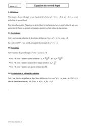 Equation du second degré – Première – Cours