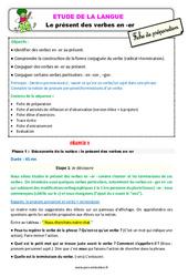 Présent des verbes en -er – Ce2 – Étude de la langue – Fiche de préparation
