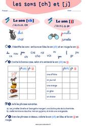 Confusion entre les sons [ch] et [j] - CP - CE1 - Exercices de phonologie avec les corrections