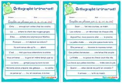 Homophones grammaticaux (a-à-on-ont) - Cm1 - Cm2 - Rituels - Orthographe