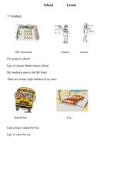 Ecole – School – Ce2 – Cm1 – Cm2 – Leçon – Anglais – Cycle 3