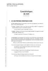 Noms  - 6ème - Cours - Exercices corrigés - Grammaire - Soutien scolaire - Collège