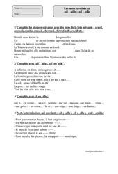 Noms en eil eille ail aille – Cm1 – Exercices corrigés – Orthographe – Cycle 3