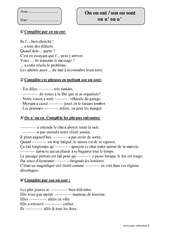 On ont - son sont - On n' n' - Cm1 - Exercices corrigés - Homophones - Orthographe - Cycle 3
