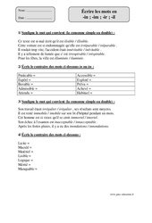 Écrire les mots en -in ; -im ; -ir ; -il  – Cm1 – Exercices corrigés – Orthographe – Cycle 3
