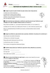 Attribut du sujet - Cm1 - Exercices à imprimer