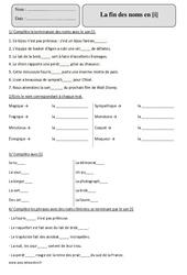 [i] – Fin des noms – Cm2 – Exercices corrigés – Orthographe – Cycle 3