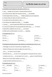 u et ou – Fin des noms – Cm2 – Exercices corrigés – Orthographe – Cycle 3